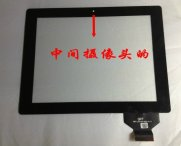 NEW Touch Screen DPT-GROUP 300-L3312A-A00-V1.0 glass 9.7""