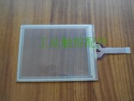 E7-S6M-RC E7-S6M-C Touch screen digitizer glass new